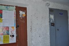 Информирование, подъезд №5