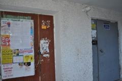 Информирование, подъезд №6
