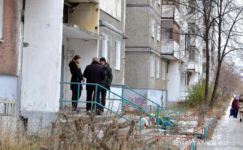 Интернет Газета «Shaytanka.ru»: «Нам не надо золотые перила в подъездах»