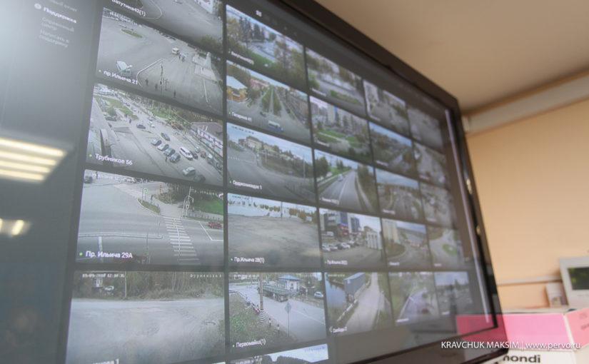 В Первоуральске установили 27 новых камер видеонаблюдения